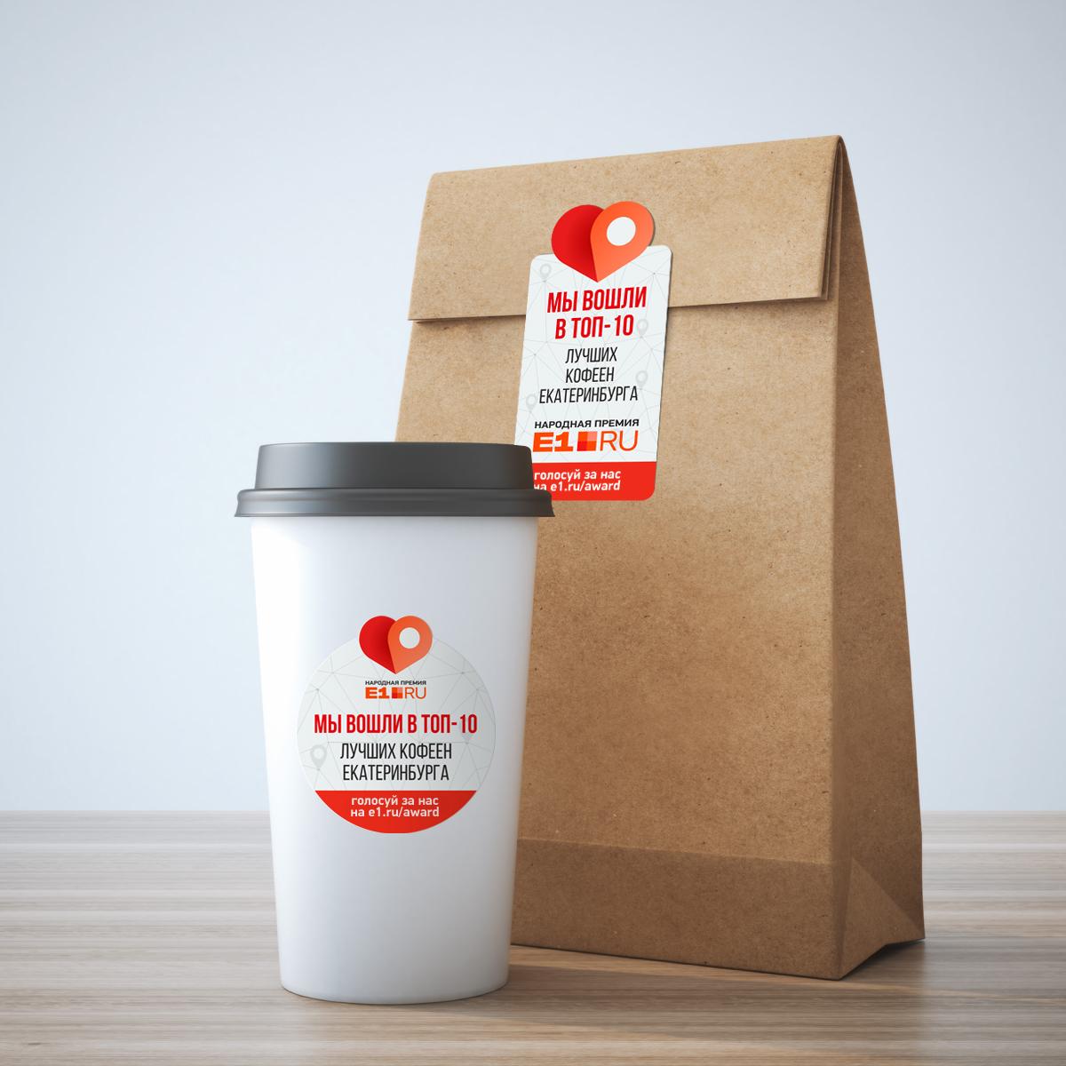 Отличный вариант для кофеен