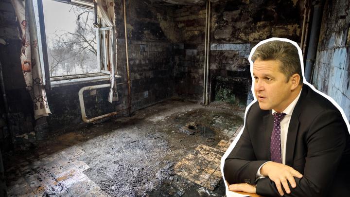 Замглавы Фонда ЖКХ Олег Рурин остался недоволен темпами переселения волгоградцев из аварийных домов