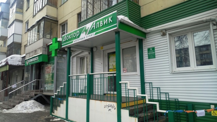 «Работаем на лекарства»: что происходит на аптечном рынке Челябинска