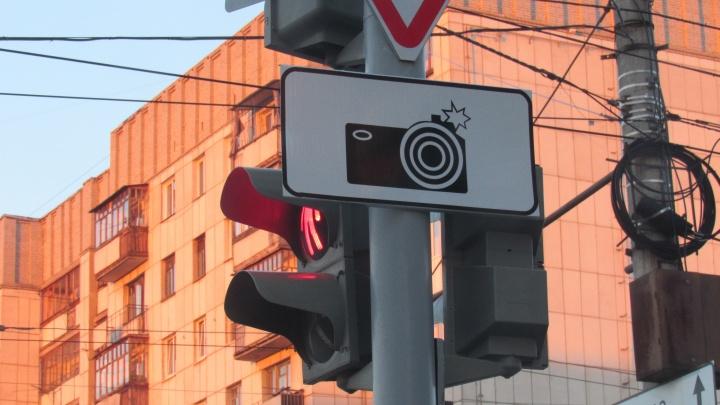 В Кургане до конца года установят 11 новых камер фиксации нарушений Правил дорожного движения