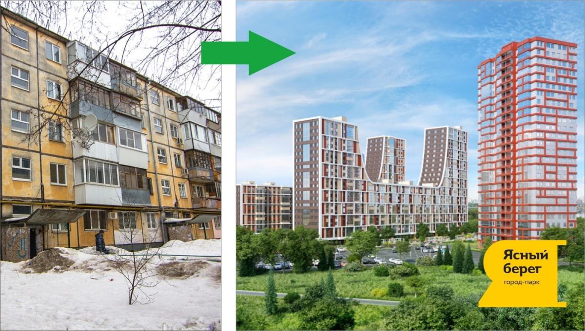 Самые умные жители старых пятиэтажек смогут переехать в новостройку в виде гигантской волны
