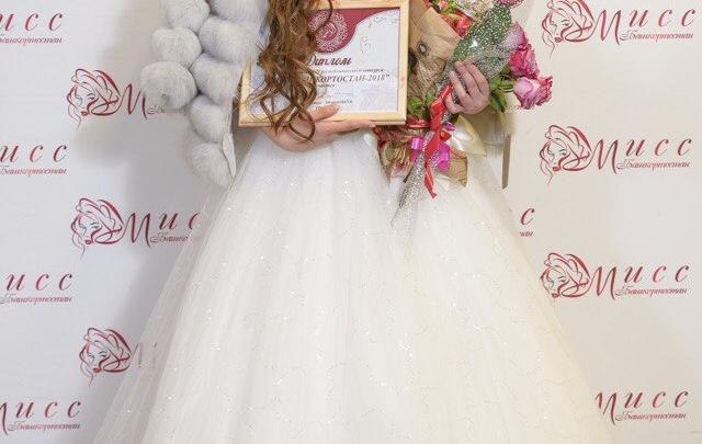 Первая красавица Башкирии представит республику на международном конкурсе красоты в Поднебесной