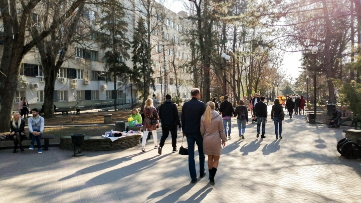 И снова солнце: рассказываем, какая погода будет в Ростове в выходные дни