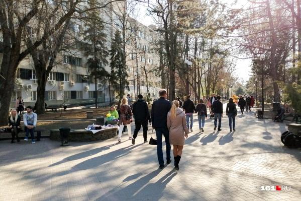 В Ростове в субботу и воскресенье будет светить солнце