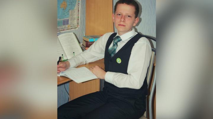 Башкирский школьник получил приз за письмо генсеку ООН