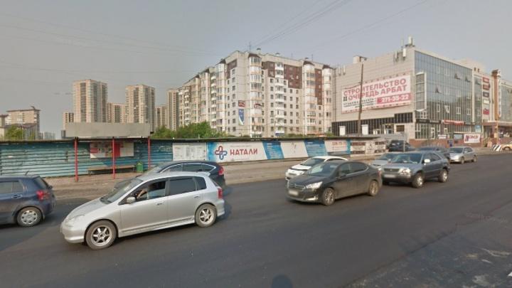 На Взлётке хотят построить новый торговый комплекс