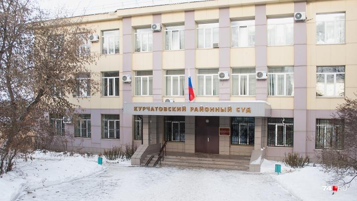 Цыганку отправили в колонию за серию нападений на пенсионерок в Челябинске