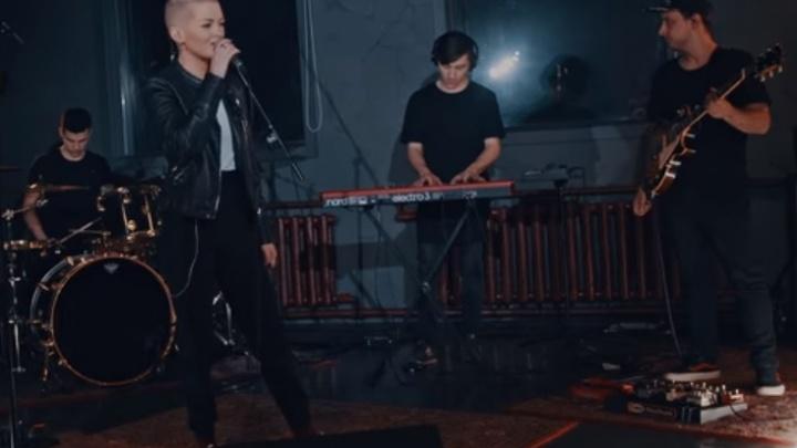 В Екатеринбурге из-за тумана отменили концерт альтернативной рок-группы из лейбла Black Star
