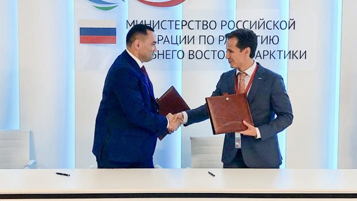 ВСК подписала соглашение о сотрудничестве с Корпорацией развития Дальнего Востока
