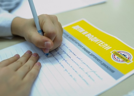Нарушители ПДД стали получать письма от детей