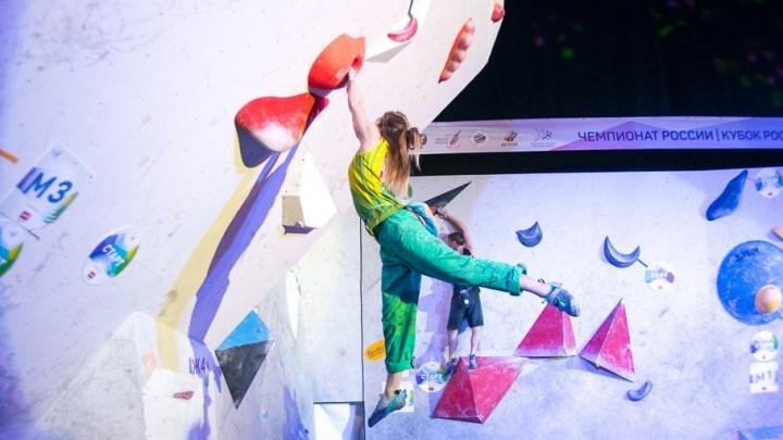 Скалолазка из Екатеринбурга стала призером Кубка России