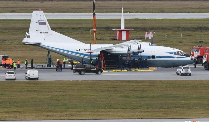 Аварийная посадка военного самолета в Кольцово произошла из-за ошибки пилота