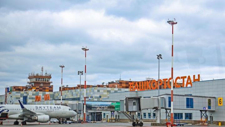 Для начала — 1,5 миллиарда: стала известна сумма, которую потратят на расширение аэропорта Уфы
