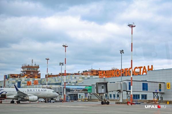 Аэропорт активно меняется и расширяется