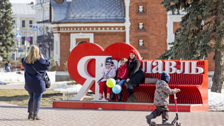 Кулинарная битва и кадриль: как отпразднуют день рождения Золотого кольца в Ярославле