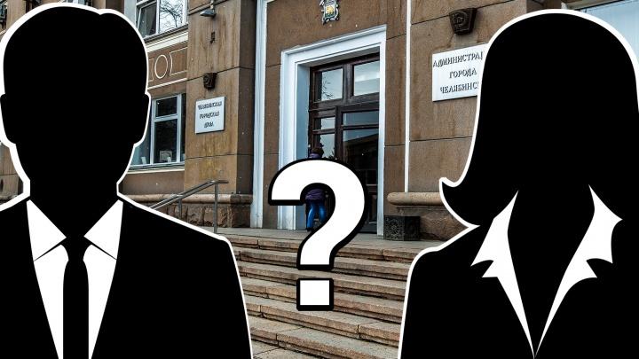 Две дамы и больше дюжины мужчин: выбираем мэра Челябинска (голосуйте, у нас можно)