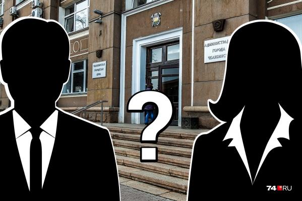 За кресло главы Челябинска попробуют побороться 16 человек