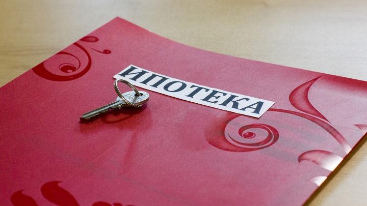 Новосибирцы начали меньше переплачивать за ипотеку