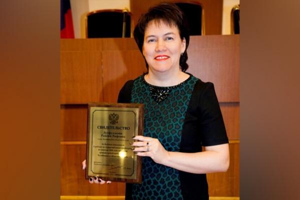 В начале 2017-го Рамзия Лутфуллоева получила признание как лучшая судья года по гражданским делам