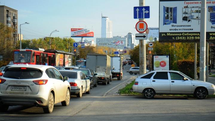 В Екатеринбурге закроют движение на двух ключевых мостах — Макаровском и Малышевском