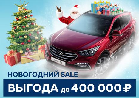 В «Феникс-Авто» началась новогодняя распродажа автомобилей Hyundai