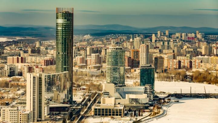 Взять квартиру или построить дом: изучаем цены на жильё в Екатеринбурге
