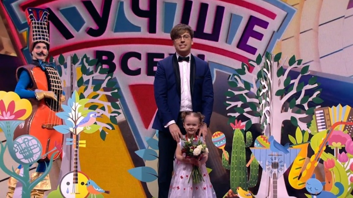 Трехлетняя пермячка приняла участие в шоу Максима Галкина. Талант девочки — музыкальный слух