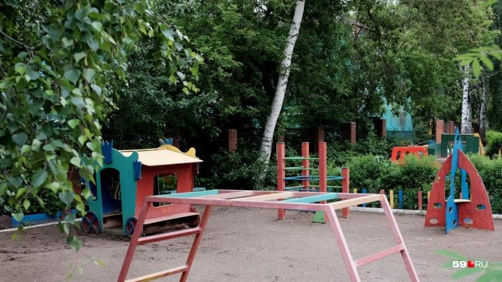 Пермяк требует компенсацию 150 тысяч рублей — мужчина в детсаду ударил его четырехлетнего сына