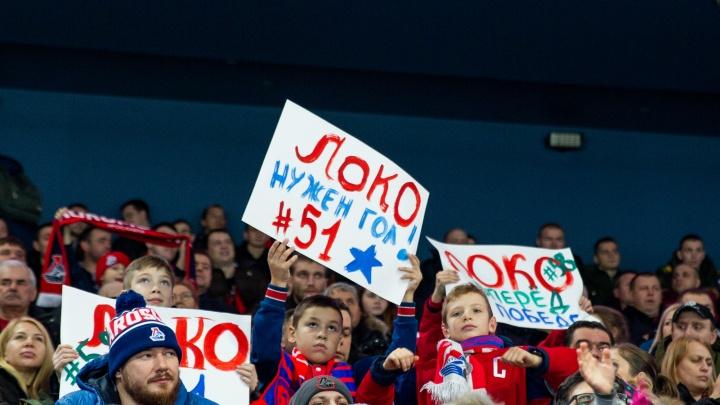 «Локомотив» потерпел первое поражение в этом году: разбор матча