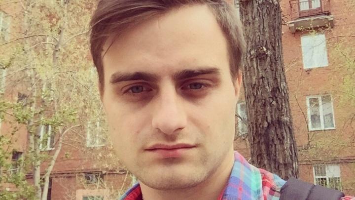 Красноярский двойник Гарри Поттера сделал тату со своим главным врагом