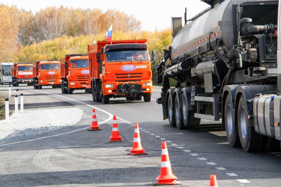 Реконструкция участка вобход Кемерова обошлась в558 млн. руб.