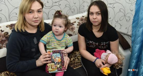 Папины дочки: екатеринбурженка пожертвовала жизнью, чтобы родить третьего ребенка