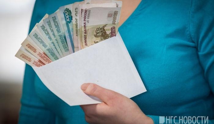 Зарплата богатейших новосибирцев в 11 раз превысила доходы бедняков