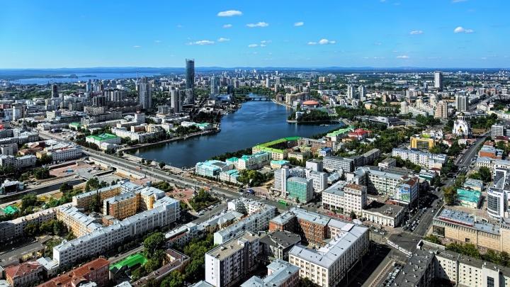 Центр города — Уктус, 30 фабрик на Плотинке, медная долина Юго-Запада: с чего начинался Екатеринбург
