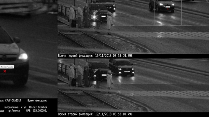 Челябинский автомобилист и физик объединились, чтобы оспорить самое «трудное» нарушение с камер