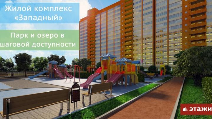 Новостройки Красноярска: самые выгодные предложения