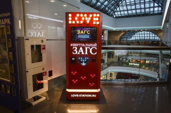 Автомат стоит на четвёртом этаже торгового центра