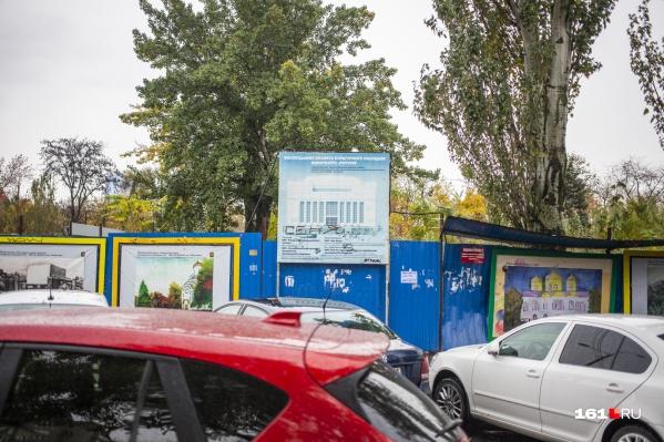 Попытка реконструкции кинотеатра «Россия» до сих пор не увенчалась успехом
