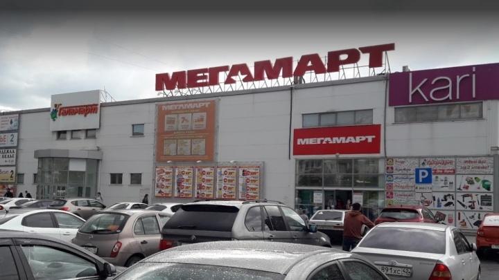 Тюменец собирается судиться с магазином, из-за которого сломал ногу и ушел на больничный на полгода
