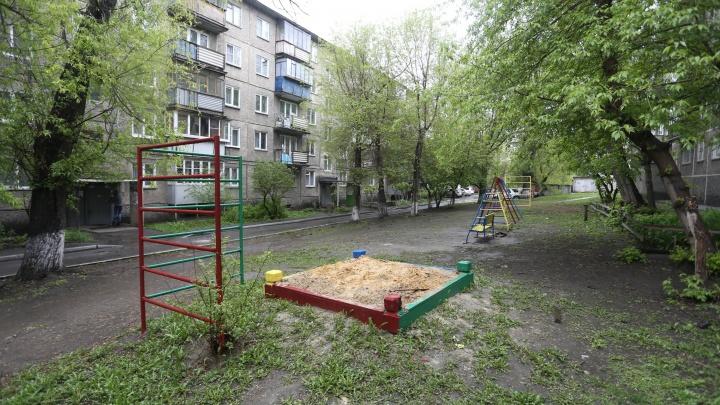 Инструкция в пяти шагах: как челябинцам бесплатно отремонтировать свой двор