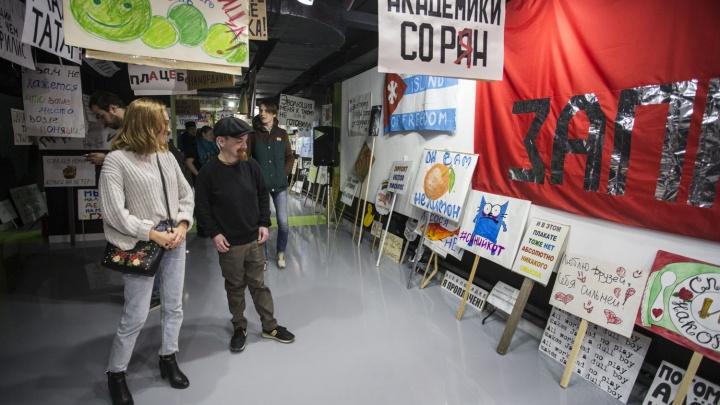 Из плакатов «Монстрации» собрали выставку в Новосибирске