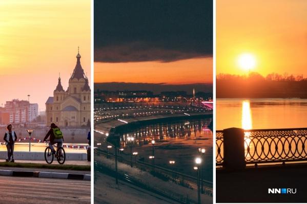 Самые яркие кадры с набережных городов Сети городских порталов