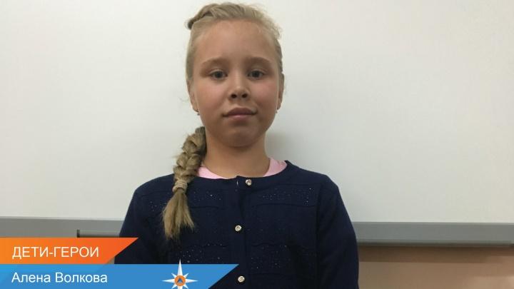 «Мне показалось, что она не дышит»: на границе с Башкириейшкольница спасла шестилетнюю девочку