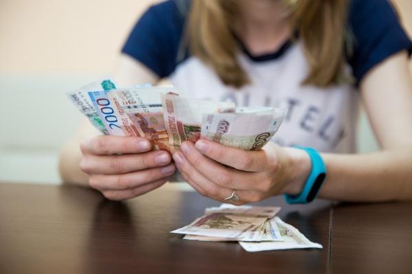 В погоне за легкими деньгами каждый может стать жертвой аферистов