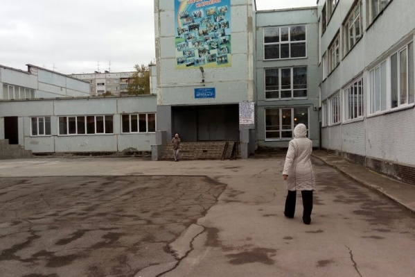 "Школа <nobr class=""_"">№ 191</nobr>"