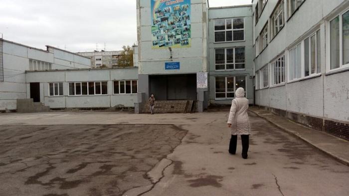 Школа  № 191