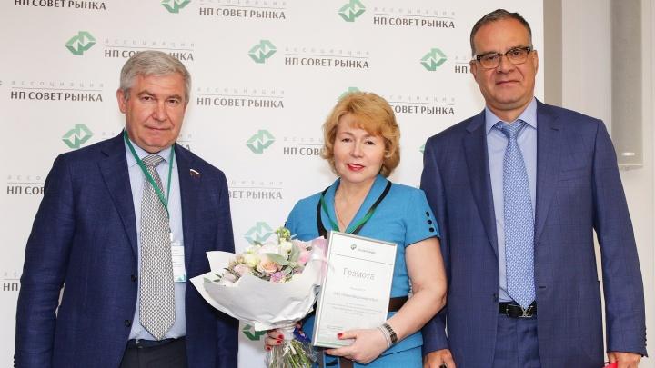 ОАО «Новосибирскэнергосбыт»: лидер на оптовом и розничных рынках электроэнергии