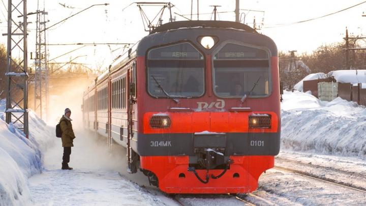 В Уфе в майские праздники возобновят движение поезда «Айгир»