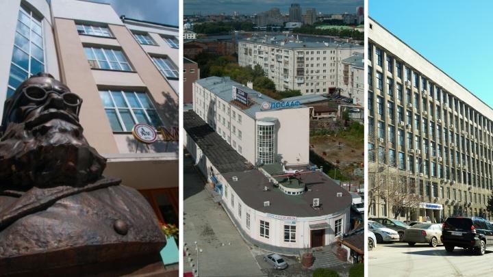 Как в центре Екатеринбурга пропал небоскреб и где готовили героев: истории жемчужин конструктивизма