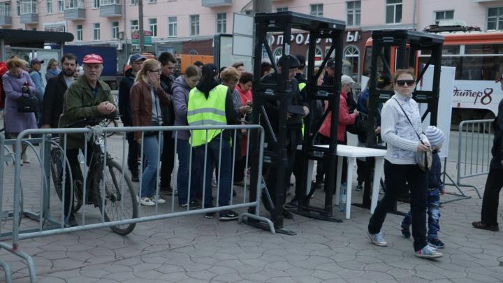 Нельзя на велосипедах и с животными: в Перми на празднование Дня города установят металлодетекторы